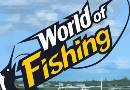 World of Fishing logo