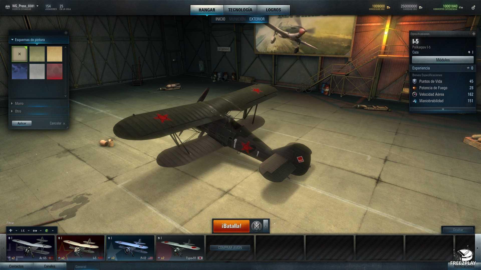 World Of Warplanes Alternatives Alternative To World Of Warplanes